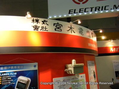 第60回 電設工業展  JECA FAIR 2012