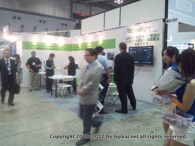 クラウドコンピューティング EXPO 春