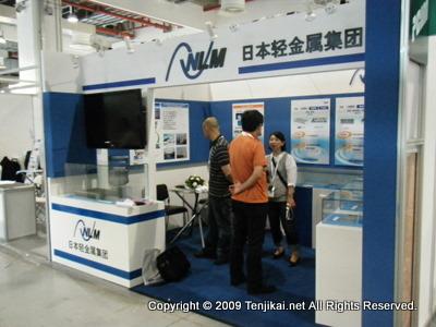 PCIM in 上海会展