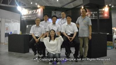 フューネラルビジネスフェア2012
