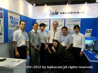 テクノフロンティア   第14回熱設計・対策技術展   TECHNO-FRONTIER 2012