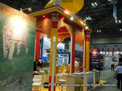 JATA 旅博 2012