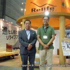 第39回 国際福祉機器展 H.C.R.2012