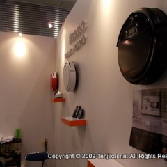 第74回 東京インターナショナルギフトショー秋2012  Gift Show Autumn