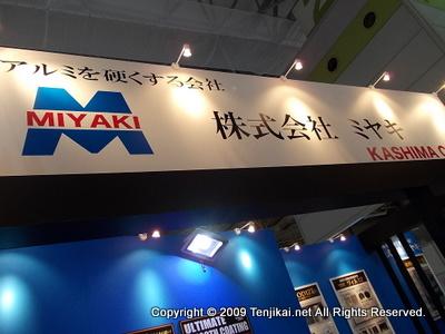 関西 機械要素技術展-2