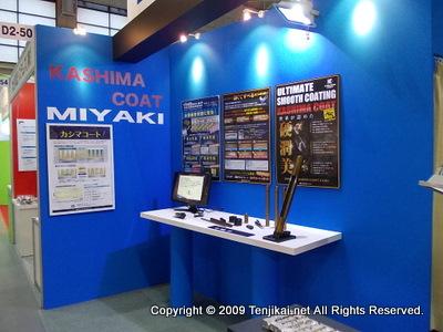 第15回 関西機械要素技術展 M-Tech KANSAI