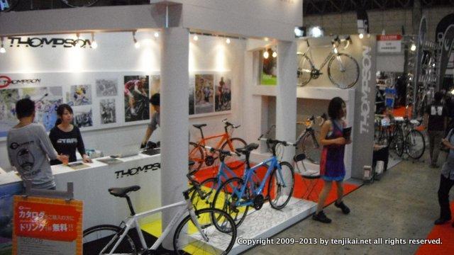 サイクルモード CYCLE MODE international 2012