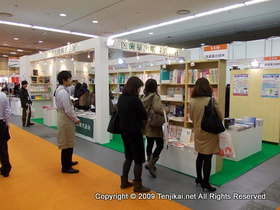 日本デンタルショー2012