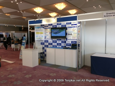 GHGT-11: 第11回温室効果ガス制御技術国際会議