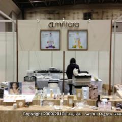 BioFach Japan オーガニックEXPO 2012  NIPPON MONO ICHI