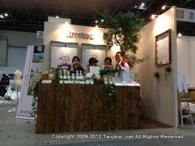 BioFach Japan オーガニックEXPO 2012