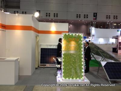 第5回 PV Japan 2012