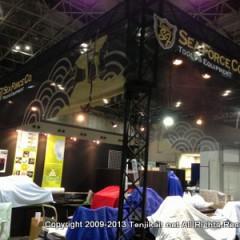 第24回 国際宝飾展 IJT2013