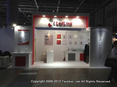 ライティングジャパン LIGHTING JAPAN 2013