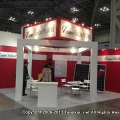 PV EXPO 2013 第6回国際太陽電池展