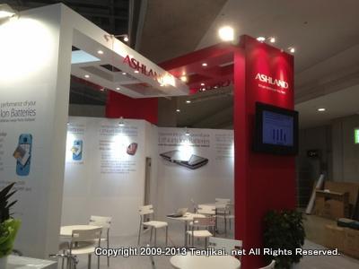 PV EXPO 2013 第6回 国際太陽電池展