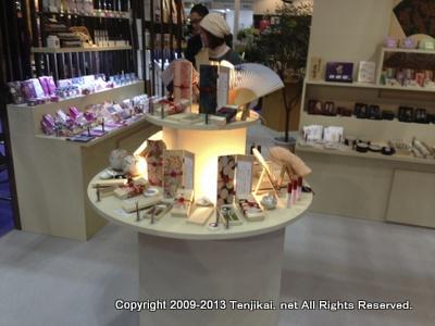 第75回 東京インターナショナルギフトショー春2013  Gift Show Spring