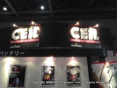 第4回 国際二次電池展 バッテリージャパン 2013