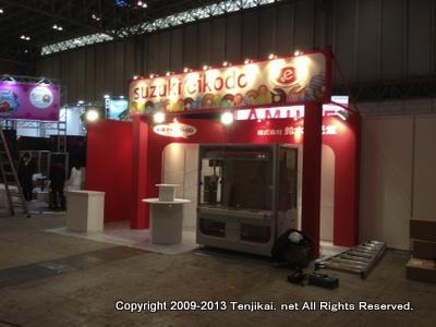 ジャパン アミューズメント エキスポ 2013