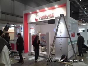 ライティングフェア2013 第11回 国際照明総合展