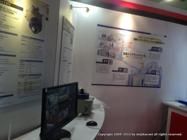 JECA FAIR~第61回 電設工業展