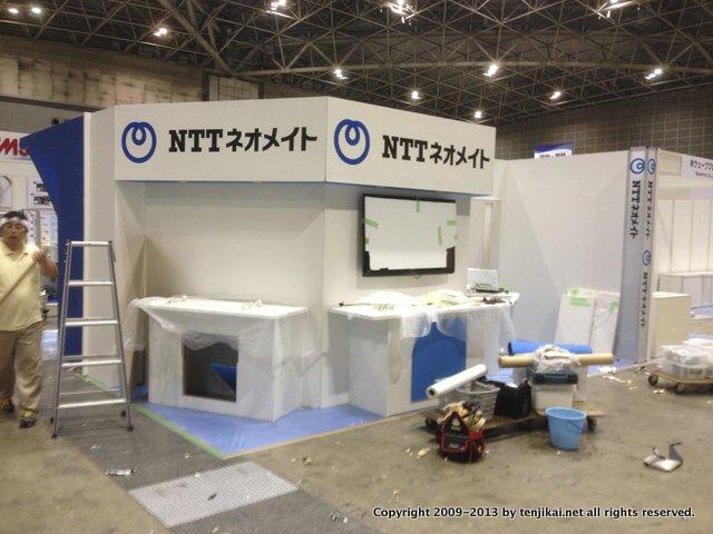 下水道展2013 東京
