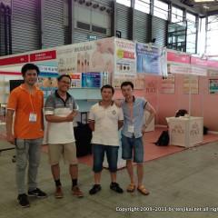 第3回 日本精品展in上海