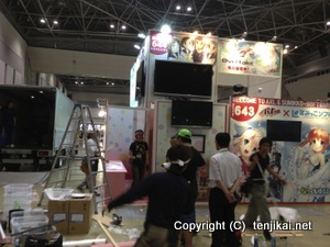 コミックマーケット84