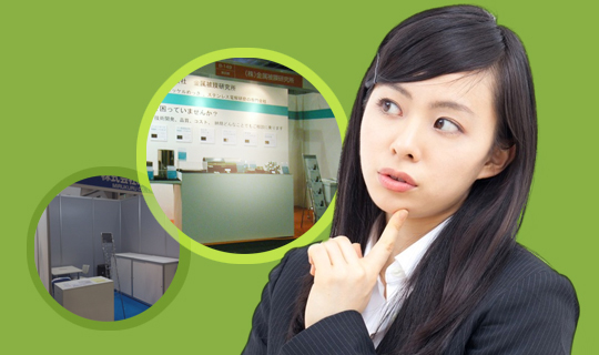 システムブースとの違い:格安でも高品質、そんなご要望を満たすパッケージブースをご提供します:エコ展示会.net