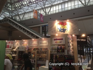 第76回 東京インターナショナルギフトショー秋 2013