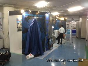 RADIEX2013 環境放射能除染・廃棄物処理国際展
