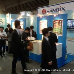 関西機械要素技術展,PVexpo関西