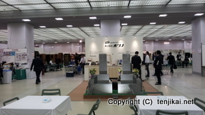 全国仏壇仏具総合展示見本市