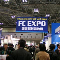 国際水素・燃料電池展