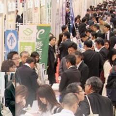 国際バイオテクノロジー展