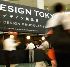東京デザイン製品展