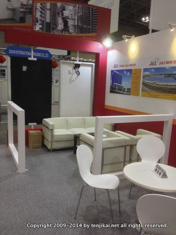 HR EXPO-2