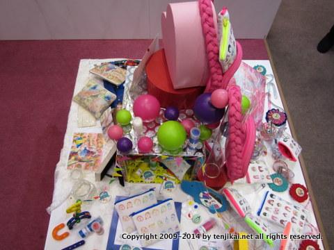 International Gift Show SPRING