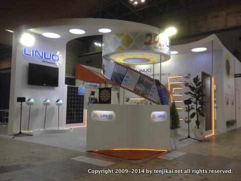 PV EXPO 国際太陽電池展