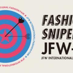 JFW-IFF