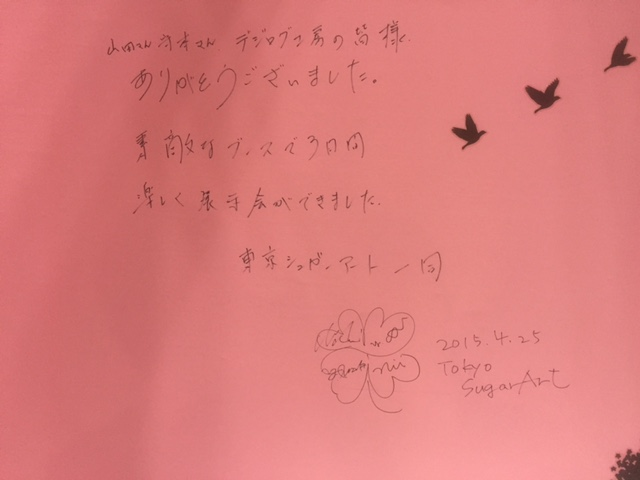 第39回 2015 2015日本ホビーショー