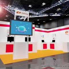 組込みシステム 開発技術展IoT/M2M展【春】2015