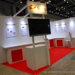 2015 Japan IT Week 春