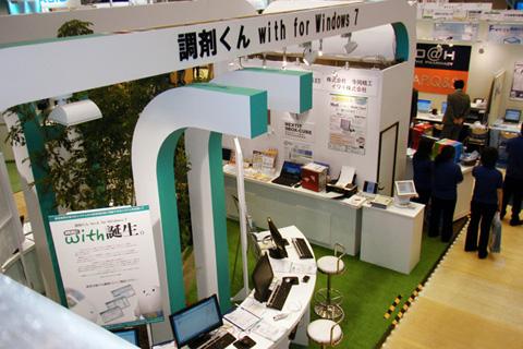 地方での施工も、打ち合わせは、もちろん東京、関西で可能です。現地で打ち合わせ通りの施工。そして、緊急フォローも。