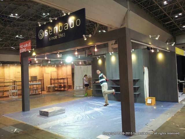 雑貨EXPO 2015