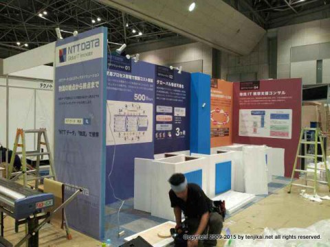 ロジスティクスソリューションフェア2015-2
