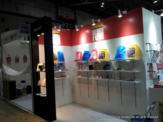 第80回 東京インターナショナル・ギフト・ショー秋2015