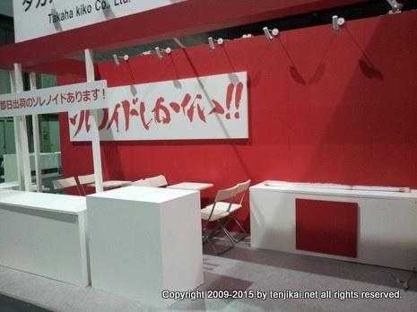 関西 機械要素技術展-1