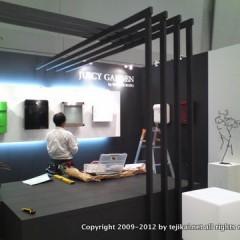 living&design in 大阪