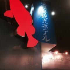 フィッシングショー2015大阪